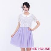 【RED HOUSE 蕾赫斯】蕾絲拼接雪紡洋裝(紫色)