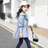 女童外套新款春秋洋氣時髦韓版秋季童裝兒童風衣女孩大童秋裝