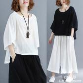 中大尺碼 女裝腰粗遮肚子遮肉套裝顯瘦減齡洋氣棉麻t恤時尚時髦兩件套