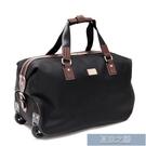 大容量旅行包 摺疊手提旅行包拉桿包女商務大容量旅行袋行李包登機旅游包 快速出貨