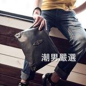 正韓男士時尚手包朋克潮男包女信封手拿包手抓包A4文件差包