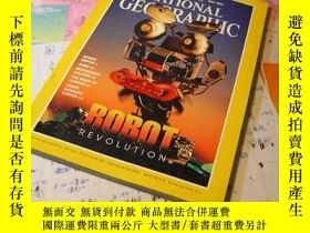 二手書博民逛書店1997年7月罕見美國國家地理 含古羅馬 相撲 機器人等主題Y1