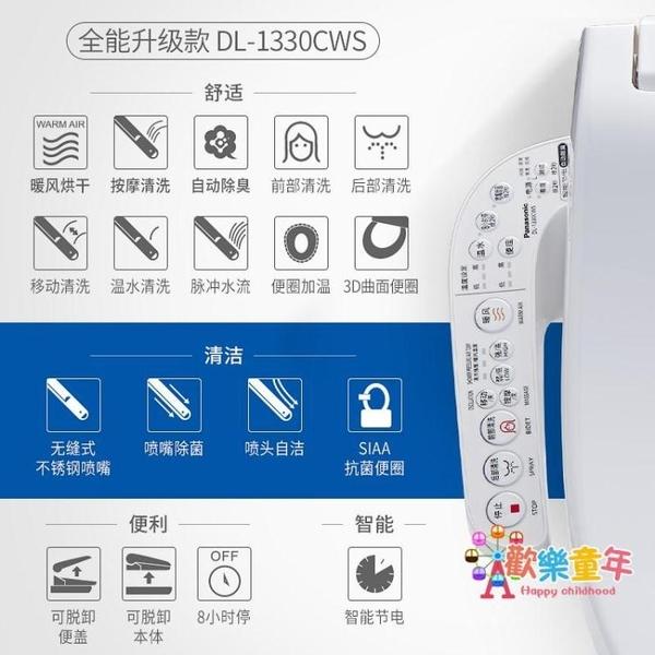 智慧馬桶蓋 馬桶蓋板日本電動家用全自動加熱烘干潔身器T 1色