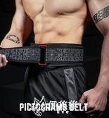 健身訓練專業深蹲硬拉護腰中國風力量訓練運動防護 【快速出貨】