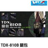 漁拓釣具 VFOX WEFOX TDX-810B 迷彩 (腿包)
