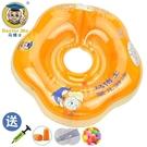 馬博士嬰兒游泳圈脖圈寶寶一體圈兒童頸圈0-12個月大小孩新生   圖拉斯3C百貨