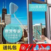 清潔神器擦玻璃三角全自動伸縮桿家用高層插洗窗戶雙面刷玻璃刮水工具 igo快意購物網
