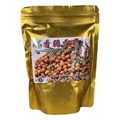 亨源生機~香脆雪蓮子-鹹香(全素)160公克/包