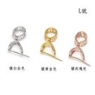晴日小舖 Silver 純銀 (大)橢圓形 [ spp 023 ]