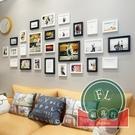 現代簡約照片墻相框掛墻免打孔創意裝飾臥室客廳組合框加洗照片框【福喜行】