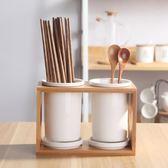 陶瓷筷子筒筷籠雙筒瀝水防霉筷子架筷盒廚房餐具收納梗豆物語