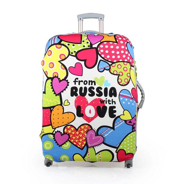 PUSH! 旅遊用品炫彩心行李箱 拉桿箱 登機箱 彈力保護套 防塵套 箱套 拖運套20寸S10