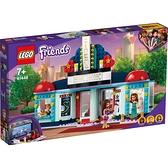 樂高積木Lego 41448 心湖城電影院