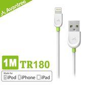 USB apple認證100公分充電傳輸短線