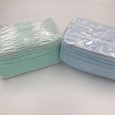 宏瑋醫用口罩 顏色隨機 50入/盒 成人口罩 台灣製造 【艾保康】