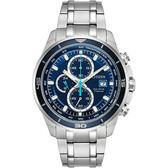 【送米奇電扇】CITIZEN 星辰 光動能 鈦 重返極限計時腕錶-藍x銀/43mm (CA0349-51L)