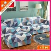 沙發罩 南極人沙發套全包萬能套四季通用型布藝組合皮沙發墊全蓋沙發罩巾 雙11低至8折