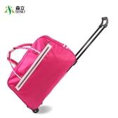 拉桿包旅行女超大容量行李包登機拉桿箱包旅行袋男手提旅遊包jy【免運】