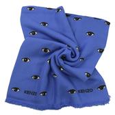 茱麗葉精品【全新現貨】 KENZO 經典眼睛印花絲綢披肩大方巾.藍