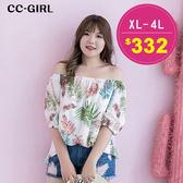 中大尺碼 氣質一字領度假風上衣~共兩色 - 適XL~4L《 64937G1 》CC-GIRL