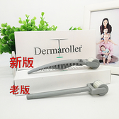 微針滾輪 德國Dermaroller 微針滾針滾輪MC905 玻尿酸導入0.5mm 雙11