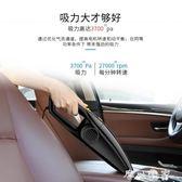 車載吸塵器汽車車用超強吸力強力專用大功率家用車內兩用小型迷你 igo摩可美家