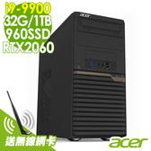【現貨】Acer電競工作站 Altos P10F6 i9-9900/32G/960SSD+1TB/RTX2060 6G/W10P 工作站電腦