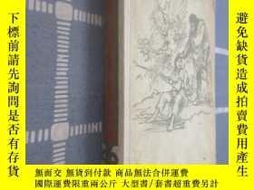 二手書博民逛書店外文書罕見DER KLEINE BISON 硬精裝Y15969