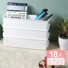 《真心良品》多多倫萬用分類收納盒(長方淺...