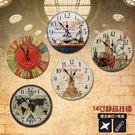 掛鐘 復古掛鐘客廳創意個性掛表墻上裝飾客廳美式家用時尚臥室靜音時鐘