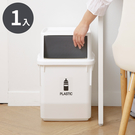 韓國 垃圾桶 收納箱 回收桶 收納盒【G0021】Ordinary 簡約前開式回收桶/35L(兩色) 韓國製 完美主義