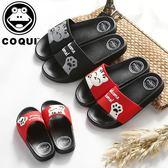 夏季新款兒童涼拖鞋女童男童寶寶室內鞋防滑家用中大童親子鞋【卡米優品】