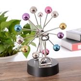 桌面擺件創意摩天輪彩球磁力永動儀搖擺器永動儀模型辦公桌面擺件情侶禮物 玩趣3C