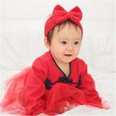 長袖包屁裙 蕾絲緞帶 中國風 造型包屁裙 女寶寶 包屁裙 包屁衣 爬服 哈衣 Augelute Baby 70128