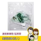 新廣業 氧氣面罩(成人) - 連接鼻導管/延長管/製氧機/潮濕瓶