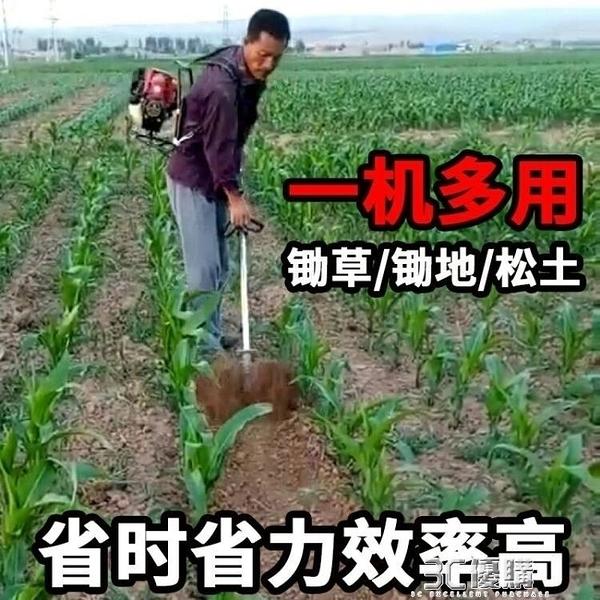 割草機背負式割雜草機小型多功能農用汽油開荒打雜草割灌機家用除雜草機鬆土機 3C優 3C優購 HM
