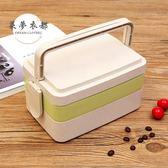 限時85折下殺便當盒小麥秸稈手提便當盒多層大容量餐具套裝日式提鍋可微波學生帶飯盒