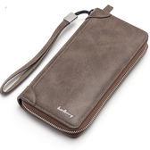 baellerry長夾 大容量磨砂皮拉鍊長皮夾 手機錢包 手拿包 -S838-寶來小舖 現貨供應