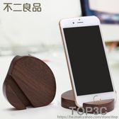創意可愛貝殼手機座辦公室桌面懶人通用手機支架木質家居用品百貨「Top3c」
