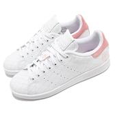 【五折特賣】adidas 休閒鞋 Stan Smith W 白 粉紅 小白鞋 女鞋 網格縫線鞋面 三葉草 【ACS】 FV4070