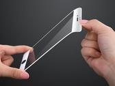 【TG】iphone8 plus鋼化膜 3D曲面碳纖維軟邊全屏鋼化膜 螢幕貼 玻璃膜 iphone6s/7/8 plus 鋼化玻璃膜