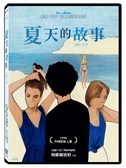 【停看聽音響唱片】【DVD】夏天的故事 經典數位修復