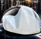 機車車罩電動車車罩摩托車電瓶車罩子防曬遮陽防雨罩車衣蓋車布套四季通用 育心館