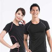 Soon Dry吸排透氣拼接短袖涼感運動衣