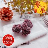 【譽展蜜餞】仙楂楊梅(樹梅) 260g/100元