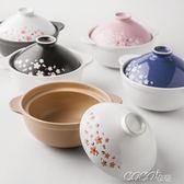 砂鍋 創意個性日式手繪耐高溫明火陶瓷雙耳帶蓋砂鍋湯鍋煲仔飯鍋  coco衣巷
