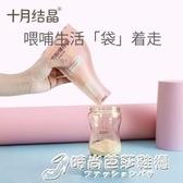 奶粉盒 奶粉儲存袋奶粉袋一次性便攜奶粉盒 外出儲存奶粉格32枚 時尚芭莎