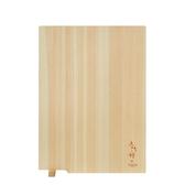PEKOE精選 日本土佐龍檜木立式砧板(小)