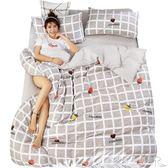 純棉四件套網紅ins風全棉床上用品單人大學生宿舍床單被套三件套4 水晶鞋坊igo