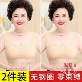 大罩杯內衣 無鋼圈背心式媽媽無痕運動內衣女夏季超薄款文胸中老年人大碼胸罩 OB6955
